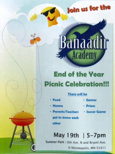 Banaadir Academy End of the Year Picnic Celebration!!